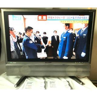 アクオス(AQUOS)のシャープ AQUOS LC-26GD3(テレビ)
