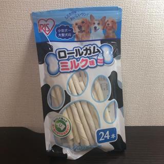アイリスオーヤマ(アイリスオーヤマ)のロールガム ミルク味(ペットフード)
