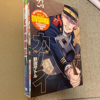 シュウエイシャ(集英社)のゴールデンカムイ 23巻 DVD同梱版(青年漫画)