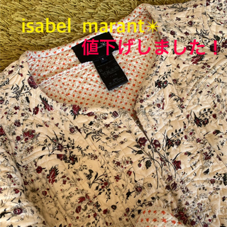 Isabel Marant - ISABEL MARANT リバーシブルキルティングジャケット イザベルマラン