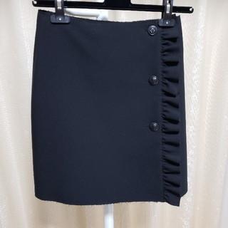 エムエスジイエム(MSGM)のMSGM エムエスジーエム スカート ブラック 黒(ひざ丈スカート)