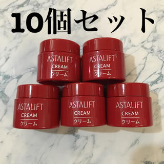 ASTALIFT - 10個セット アスタリフト クリーム