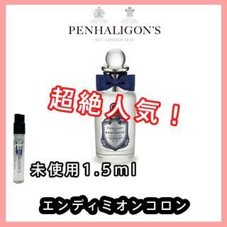 【ペンハリガン】エンディミオン コロン 1.5ml