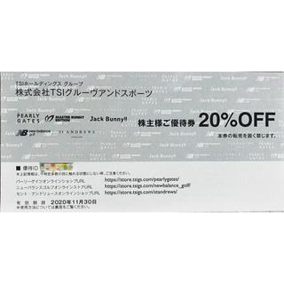 パーリーゲイツ(PEARLY GATES)のグルーヴアンドスポーツ★20%OFF★★★(ショッピング)