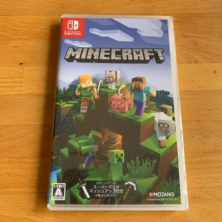 ニンテンドースイッチ(Nintendo Switch)の新品 マインクラフト Minecraft Switch版(携帯用ゲームソフト)