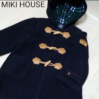 ミキハウス(mikihouse)のミキハウス ★ 定番カラー 濃紺 ダッフルコート ★100(コート)