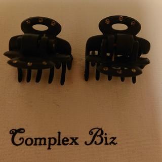 コンプレックスビズ(Complex Biz)のコンプレックスビズ スワロ付きミニクリップ ブラック 2点セット (バレッタ/ヘアクリップ)