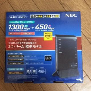 エヌイーシー(NEC)の【美品】NEC Atern WG1800HP3◆中継機能搭載◆完動品◆丁寧梱包(PC周辺機器)