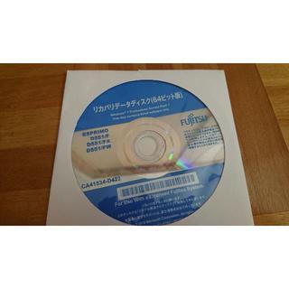 フジツウ(富士通)のFUJITSU 富士通 リカバリデータディスク ドライバー(その他)