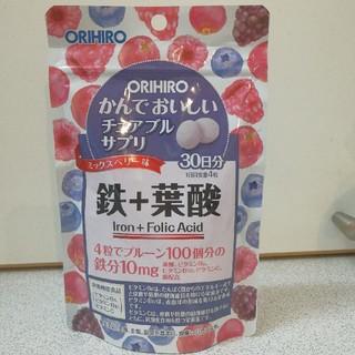 オリヒロ(ORIHIRO)の新品■オリヒロ■鉄+葉酸 30日分 (ビタミン)