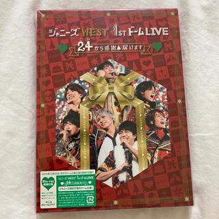ジャニーズWEST - ジャニーズWEST 1stドーム LIVE ■24から感謝■届けます■(初回仕様