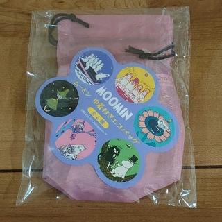 タイトー(TAITO)のムーミン巾着付きエコバッグ ピンク ムーミンエコバッグ(エコバッグ)