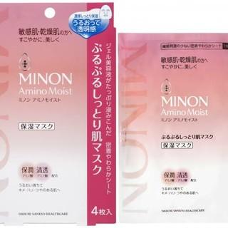 ミノン(MINON)の12枚ミノンアミノモイスト(パック/フェイスマスク)