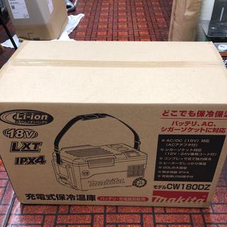 マキタ(Makita)のcw180dz  保冷温庫 新品未使用(調理器具)