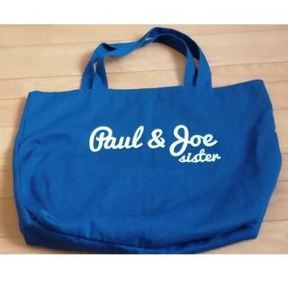 ポールアンドジョー(PAUL & JOE)のポール&ジョートートバッグ(トートバッグ)
