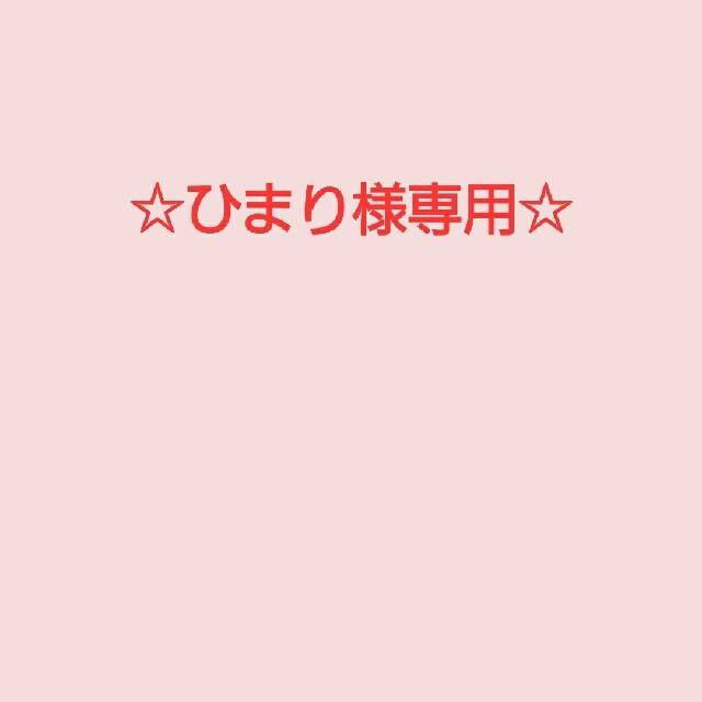 RMK(アールエムケー)の【ひまり様】RMK ネイルポリッシュ コスメ/美容のネイル(マニキュア)の商品写真