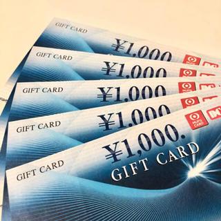 【三菱UFJニコス】ギフトカード 5000円 商品券(ショッピング)