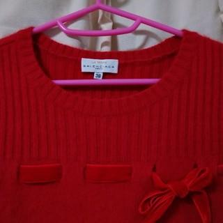 バレンシアガ(Balenciaga)のニットセーター BALENCIAGA(ニット/セーター)