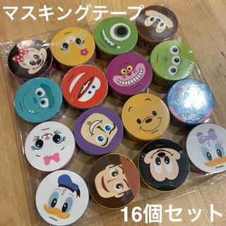 Disney - ディズニー マスキングテープ