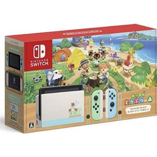 ニンテンドースイッチ(Nintendo Switch)の新品 NINTENDO あつまれどうぶつの森 Switch 同梱版(家庭用ゲーム機本体)