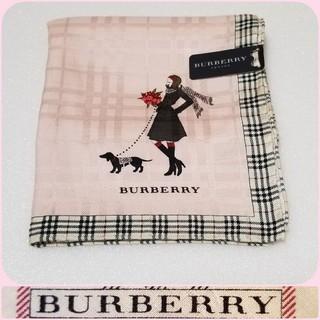 BURBERRY - BURBERRYハンカチ♪シルク50コットン☆プチスカーフ