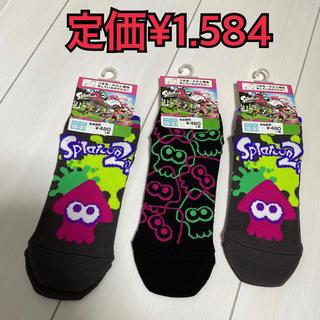 バンダイ(BANDAI)の【値下】靴下 ソックス スプラトゥーン お得な3足セット(靴下/タイツ)