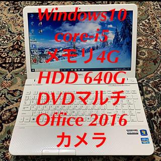 エヌイーシー(NEC)の美品‼️ NEC  ノートパソコン‼️(ノートPC)