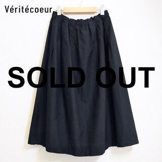 ヴェリテクール(Veritecoeur)の美品 Veritecoeur✨ヴェリテクール コットン タック ロングスカート(ロングスカート)