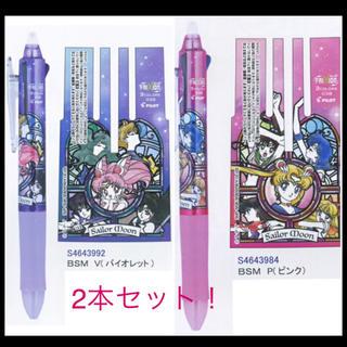 セーラームーン(セーラームーン)の新品未使用!2本セット☆PILOT消せる3色ボールペン 美少女戦士セーラームーン(その他)