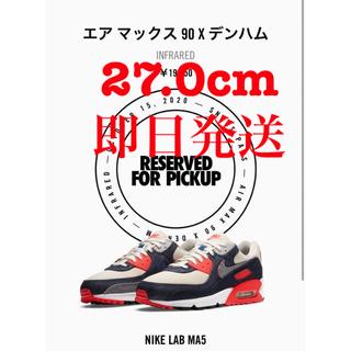 ナイキ(NIKE)のDENHAM NIKE AIR MAX 90 Infrared(スニーカー)