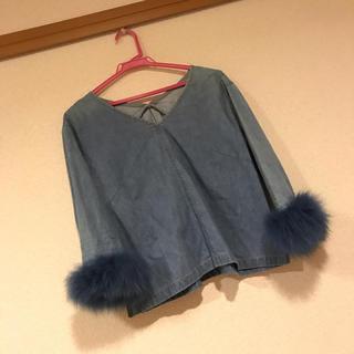 GRACE CONTINENTAL - グレースコンチネンタルの袖ファー付きデニム