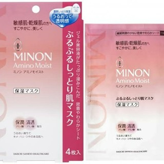 ミノン(MINON)の24枚 ミノンアミノモイスト(パック/フェイスマスク)