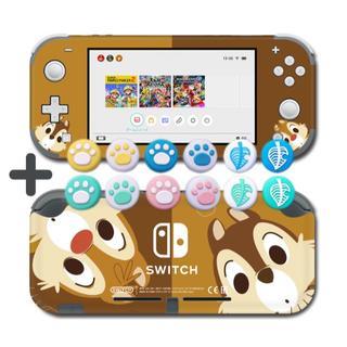 Switch Liteスイッチ ライト ディズニー チップとデール スキンシール(その他)
