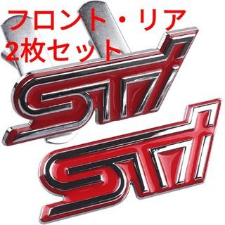 スバル(スバル)のSTI SUBARU エンブレム ステッカー インプレッサ レヴォーグ BRZ(車外アクセサリ)
