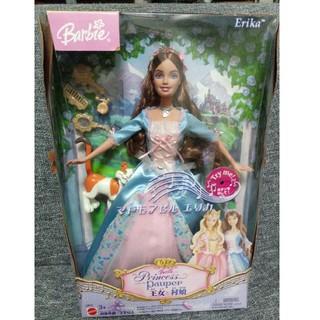 バービー(Barbie)のバービー プリンセス マドモアゼルエリカ 「バービーの王女と村娘」(キャラクターグッズ)