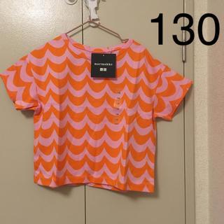marimekko - marimekko UNIQLO  2020ss キッズTシャツ
