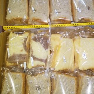 シフォンケーキ切り落とし8個(菓子/デザート)