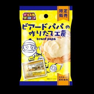 チロルチョコ ドンキホーテ限定 ビアードパパの作りたて工房味(菓子/デザート)