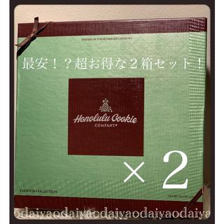 最安!? 2箱セット ホノルルクッキーシグネチャプレミアムコレクション合計54枚(菓子/デザート)
