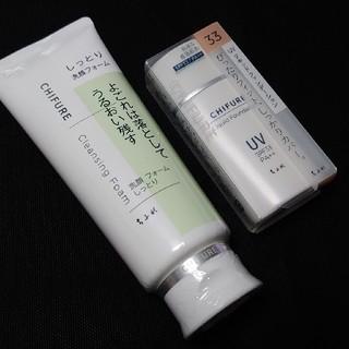 ちふれ - ちふれ 洗顔フォーム しっとりタイプ150g & UVリキッドファンデーションN