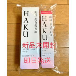 ハク(H.A.K)のHAKU メラノフォーカスV 45g本体&45gレフィルセット(美容液)