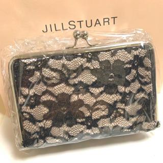 JILLSTUART - 未使用 がま口 ブラックレース ポーチ ジルスチュアート