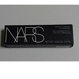 ナーズ(NARS)のNARS 1242 未使用(コンシーラー)