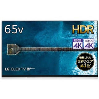 エルジーエレクトロニクス(LG Electronics)のLG 65V型 4Kチューナー 有機EL テレビ OLED65E9PJA(テレビ)