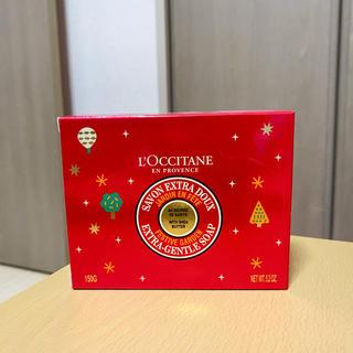 L'OCCITANE - ロクシタン フェスティブガーデン ソープ 新品 L'OCCITANE