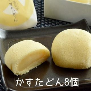 【蒸気屋】かすたどん8個(菓子/デザート)