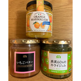 カルディ(KALDI)のKALDI オレンジマーマレード 成城石井いちごバター 果実60%のキウイジャム(缶詰/瓶詰)