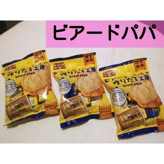 「ビアードパパ」チロルチョコ(濃厚カスタードクリームとパイ生地のサクサク感♪)(菓子/デザート)