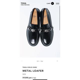 トーガ(TOGA)の早い者勝ち!toga virilis metal loafer ローファー 革靴(ドレス/ビジネス)