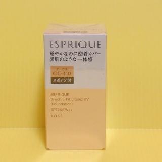 ESPRIQUE - 新品 エスプリーク シンクロフィット リキッド UV OC-410 オークル